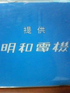200505282317000.jpg