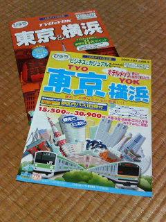 200602052018000.jpg