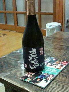 こんな日本酒がある