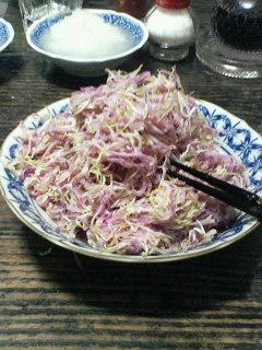 菊(かきのもと)を食う