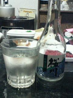 野澤酒造さん桜川吟醸生酒