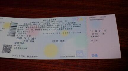 11月21日六本木 STB139
