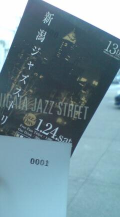 新潟ジャズストリートチケット