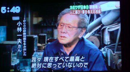 新潟県央の職人