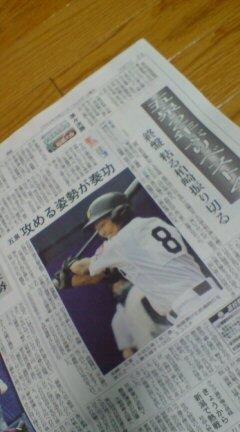 五泉高校野球部2<br />  年ぶりベスト4