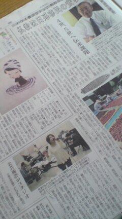 吉田睦さんのCD<br />  発売です。