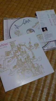 吉田睦さんのサイン入りCD<br />  です。