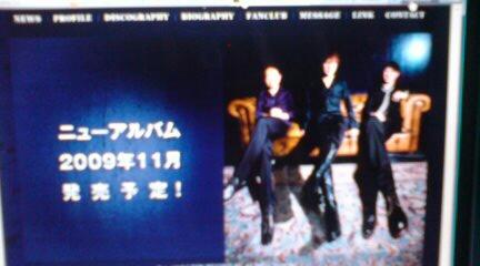 おぉ!DIMENSION<br />  のニューアルバム