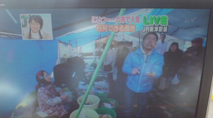 新津の市場の漬物屋さん