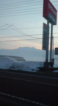 朝の八海山