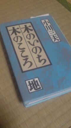 こんな本が・・・
