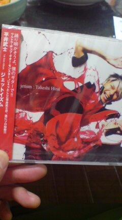 平井さんのアルバム届きました。