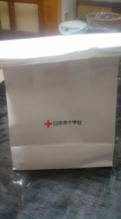 日本赤十字社から届いたもの