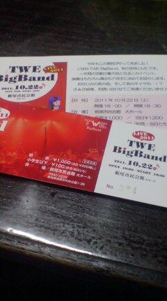 TWEさんのチケット購入です。