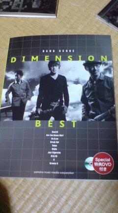 DIMENSIONの楽譜が届きました。