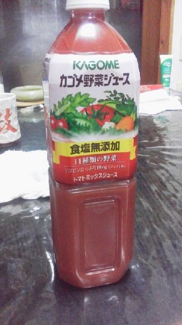 食塩無添加野菜ジュースは