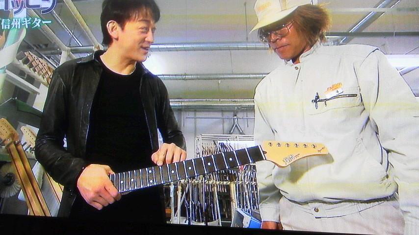 信州ギター