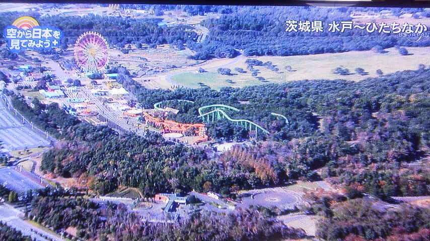 空から日本をみてみよう